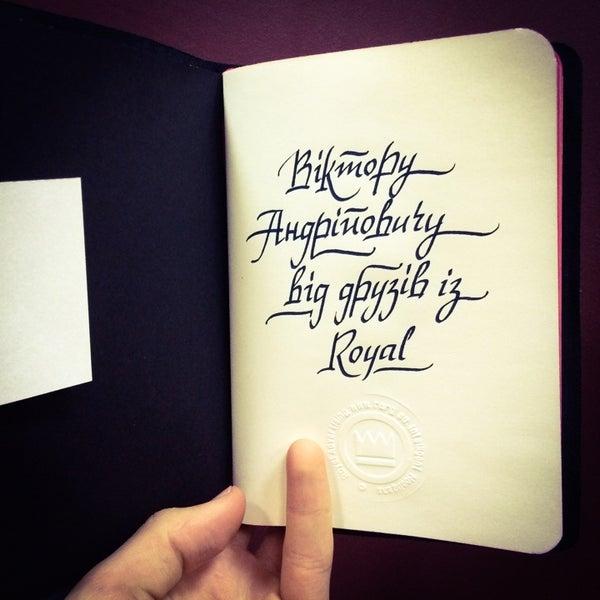 Photo taken at Royal © Advertising by Роман Д. on 5/7/2014