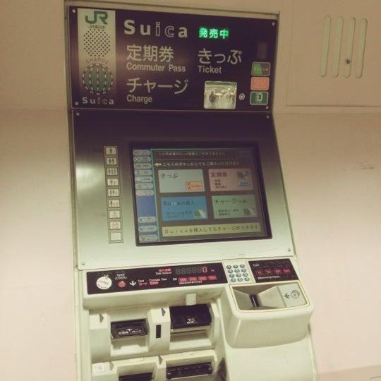 Photo taken at GRANDUO Kamata by Jaz Rz J on 11/20/2012