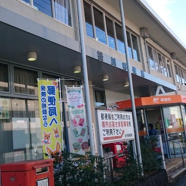 掛川郵便局 - 掛川市, 静岡県