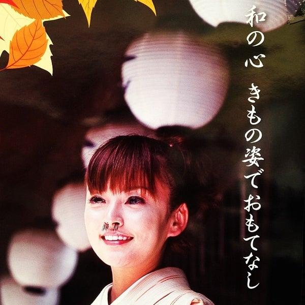 11/21/2013にT T.が与謝蕪村終焉の地で撮った写真