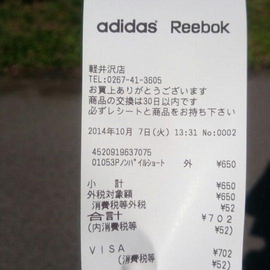Photo taken at アディダス ファクトリーアウトレットショップ軽井沢 by つじやん 9. on 10/7/2014