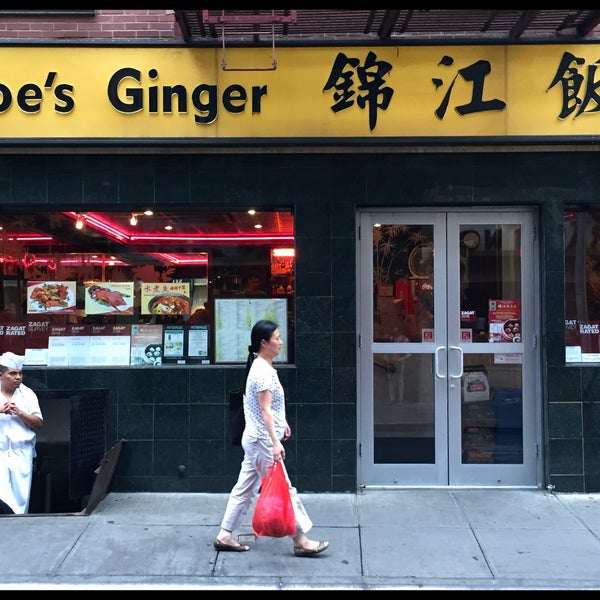 Photo taken at Joe's Ginger 锦江饭店 by O K. on 7/31/2016
