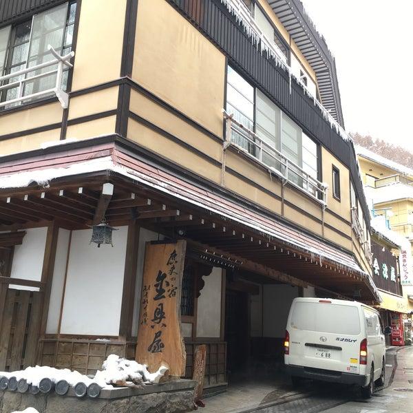 Photo taken at 金具屋 by みぬさん (◍•ᴗ•◍)✿ on 1/23/2017