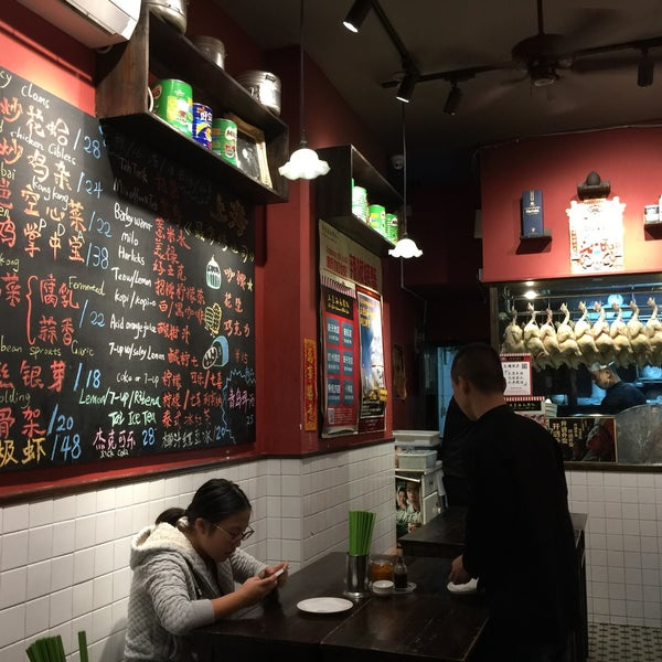 Photo taken at 五星海南鸡饭 | Five Star Hainanese Chicken Rice by Christina L. on 11/20/2016