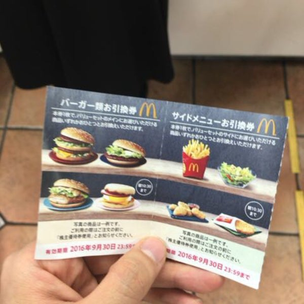 Photo taken at McDonald's by skwwh on 4/23/2016