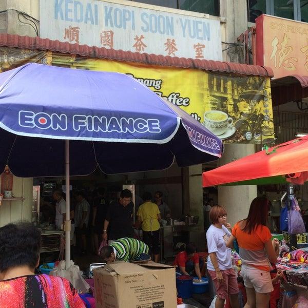 Photo taken at Soon Yuen Kopitiam by Gina T. on 8/24/2014