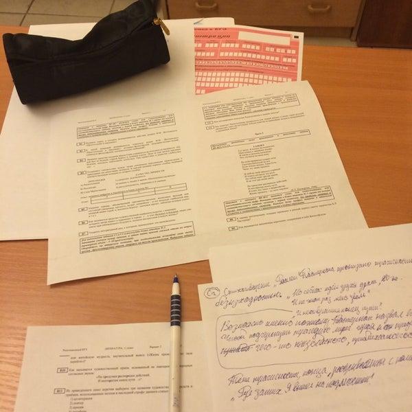 Photo taken at Центр подготовки абитуриентов «пять с плюсом» by Артемий С. on 5/13/2014