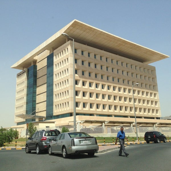 Photo taken at Civil Service Commission by Fawaz A. on 6/20/2013