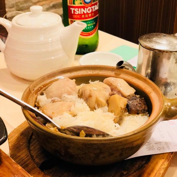 Photo Taken At Kam Tung Kitchen By Jean N On 2 28 2018