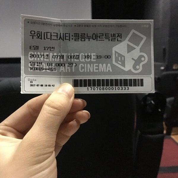 Photo taken at Seoul Art Cinema by Son B. on 7/8/2017