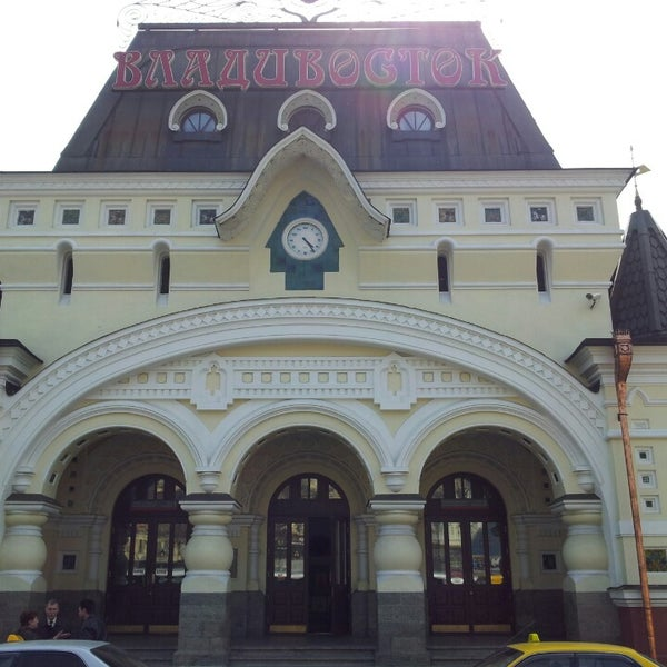 Photo taken at Железнодорожный вокзал Владивостока / Vladivostok Railway Station by Roman G. on 5/5/2013