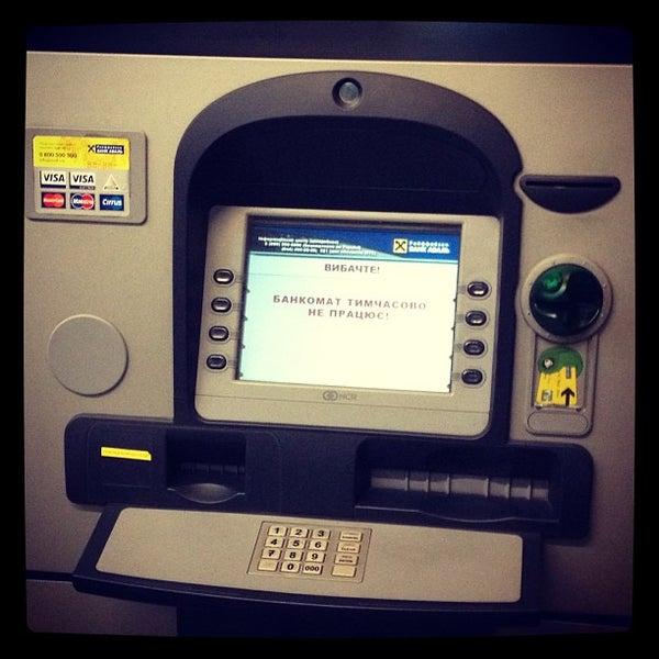 Список банкоматов - снятие и прием наличных.