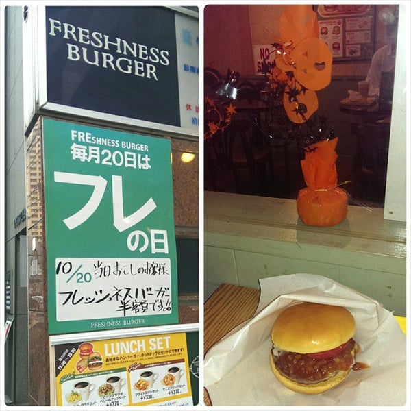 Photo taken at Freshness Burger by Toshio H. on 10/20/2014