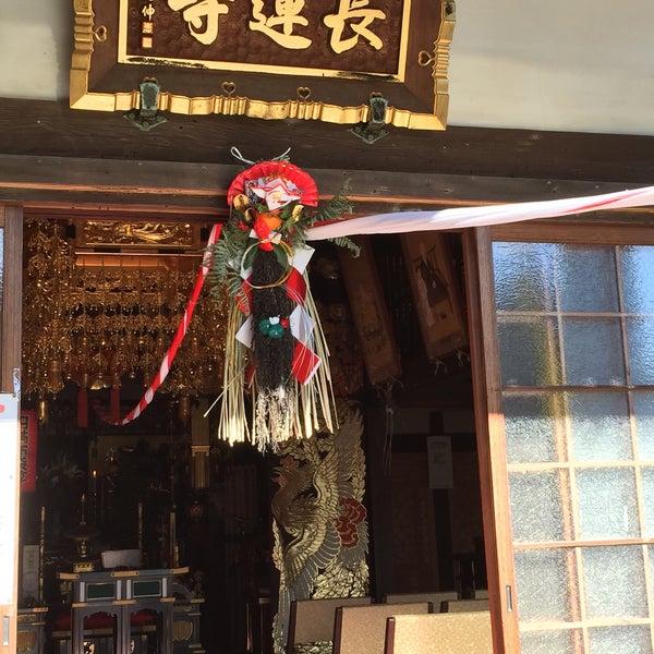 Photos at 長運寺 - 葉山 - 葉山...