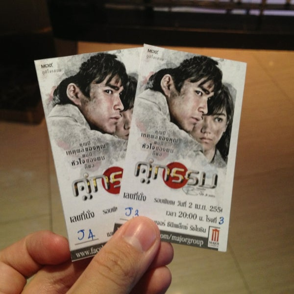 Photo taken at Major Cineplex Ratchayothin by ittipatlee™ 李哲明 on 4/2/2013