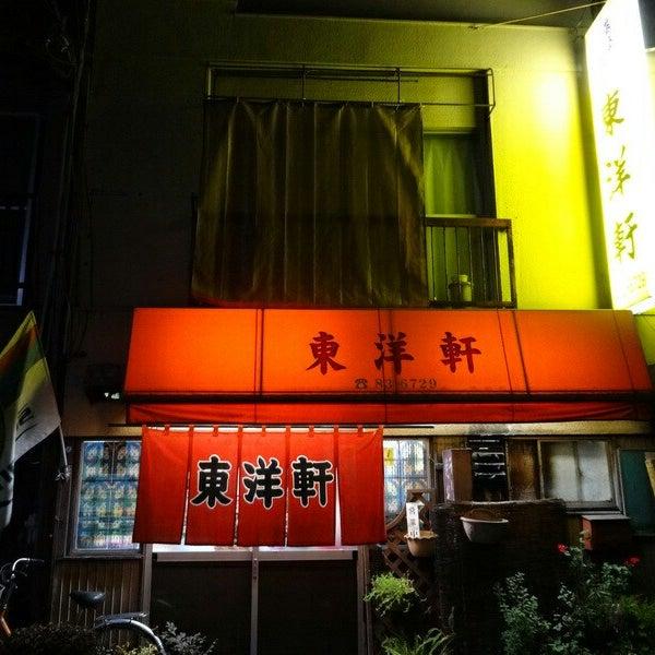 Photo taken at 東洋軒 by F.K.グミマン on 10/22/2014