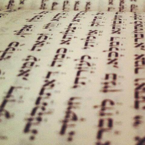 Foto tomada en Centro de Kabbalah, Librería Polanco por Annie S. el 11/9/2012