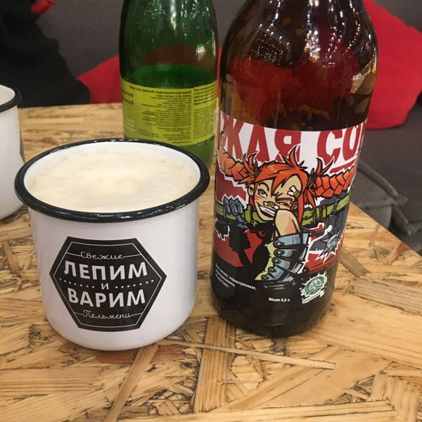 Photo taken at Лепим и варим by Vanya E. on 11/4/2017