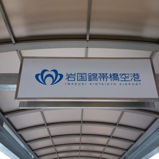 1/11/2013にchang S.が岩国錦帯橋空港 / 岩国飛行場 (IWK)で撮った写真