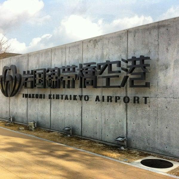 1/17/2013にhiroyuki s.が岩国錦帯橋空港 / 岩国飛行場 (IWK)で撮った写真