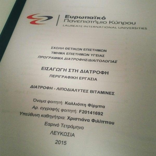 รูปภาพถ่ายที่ European University Cyprus โดย Popi F. เมื่อ 5/14/2015