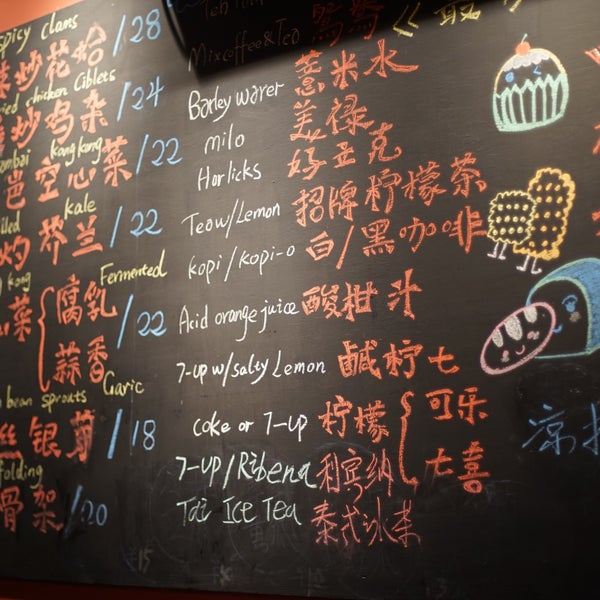 Photo taken at 五星海南鸡饭 | Five Star Hainanese Chicken Rice by Gabriel J. on 1/7/2016