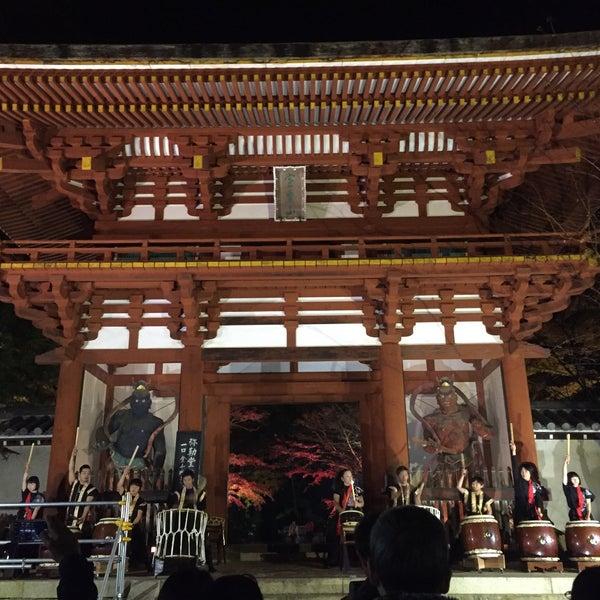 Photo taken at 室生寺 by のがしょ on 11/26/2017