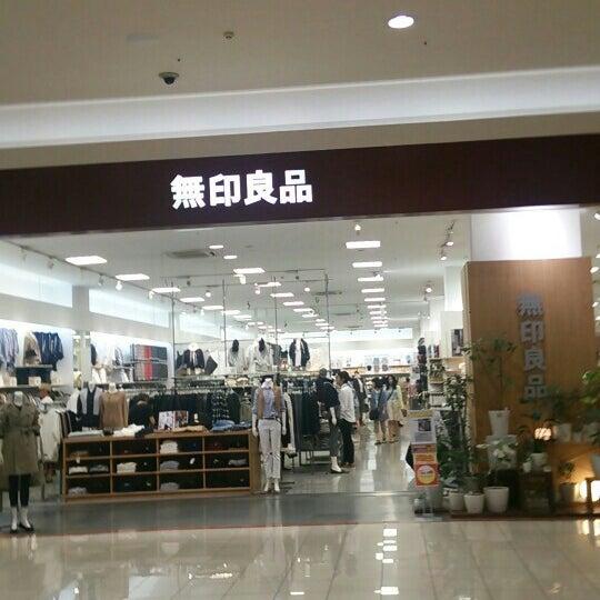 Foto tomada en 無印良品 イオンモール水戸内原 por ふじ 河. el 9/
