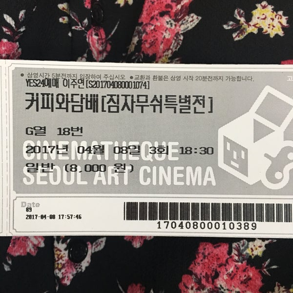 Photo taken at Seoul Art Cinema by Zuyeon L. on 4/8/2017