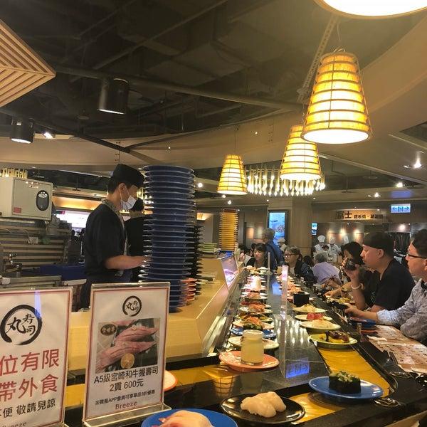 Das Foto wurde bei 丸壽司 von Mimi C. am 9/9/2018 aufgenommen