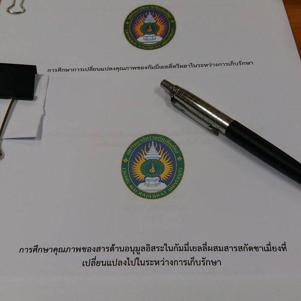 Photo taken at Chiang Mai Rajabhat University by Eakky n. on 12/9/2016