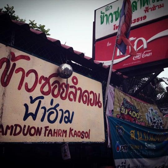 Photo taken at Kao Soi Lamduan Fa Ham by Tab on 8/19/2012