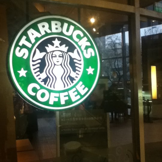 Photo taken at Starbucks (星巴克) by J. on 4/1/2012