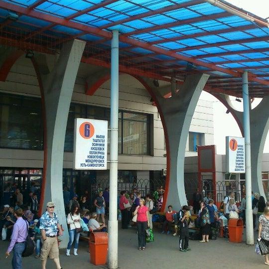 Заказать билет на поезд ржд через интернет киров