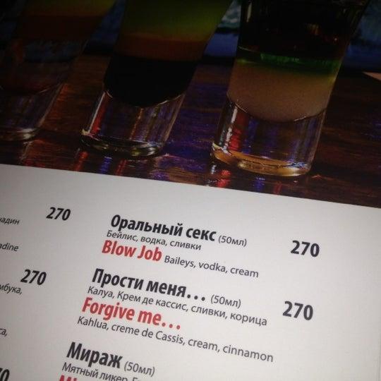 Снимок сделан в Papa's Bar & Grill пользователем Диана 6/1/2012