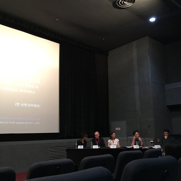 Photo taken at Seoul Art Cinema by Erika K. on 8/20/2017