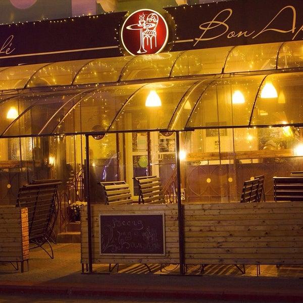 Das Foto wurde bei Café Bon Apрétit von Вкус Жизни & Bon Appetit am 12/13/2014 aufgenommen