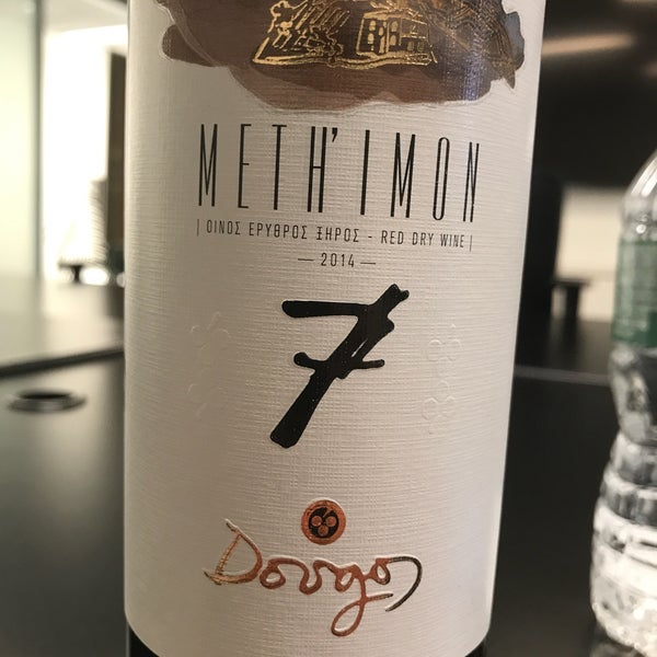 Foto diambil di Ambassador Wines & Spirits oleh Mitch F. pada 8/24/2017
