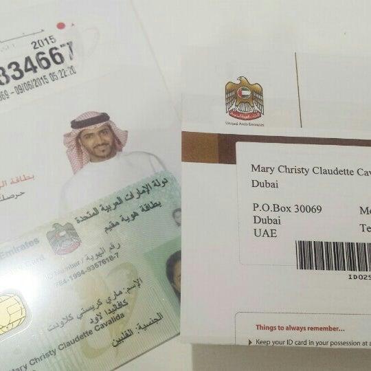 Photo taken at Emirates Post Office مكتب بريد الإمارات by Claudette L. on 6/10/2015
