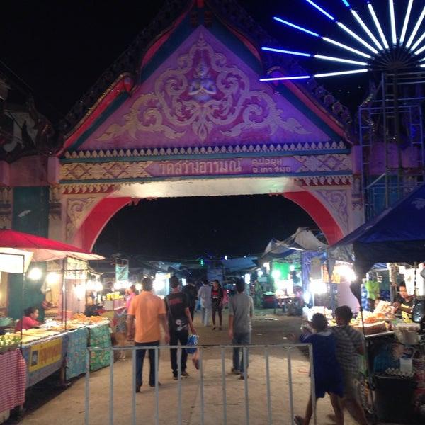 Photo taken at วัดสว่างอารมณ์ by Ketsaraporn P. on 4/14/2014