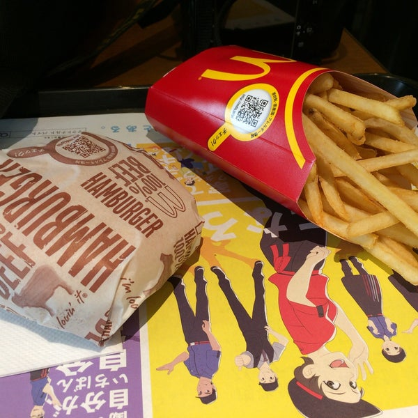 Photo taken at McDonald's by おかず on 7/9/2017