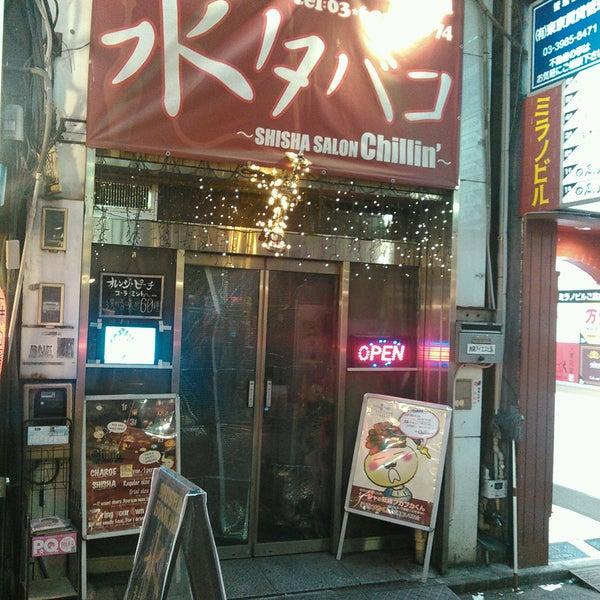 shisha salon chillin 39