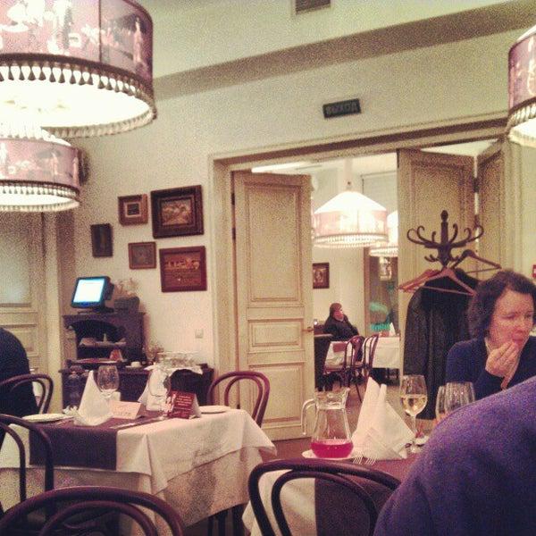 Снимок сделан в Шаляпин пользователем EatBetter.ru 12/24/2012