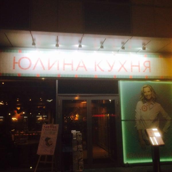 Снимок сделан в Юлина кухня пользователем Stepan G. 9/16/2015