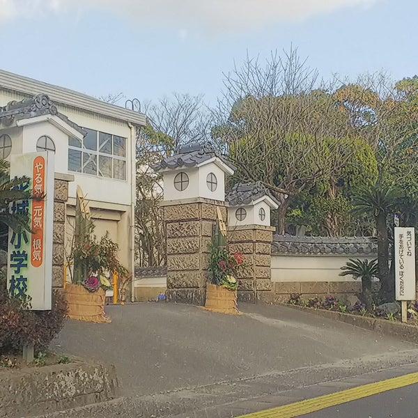 Photos at 姶良市立 柁城小学校 ...