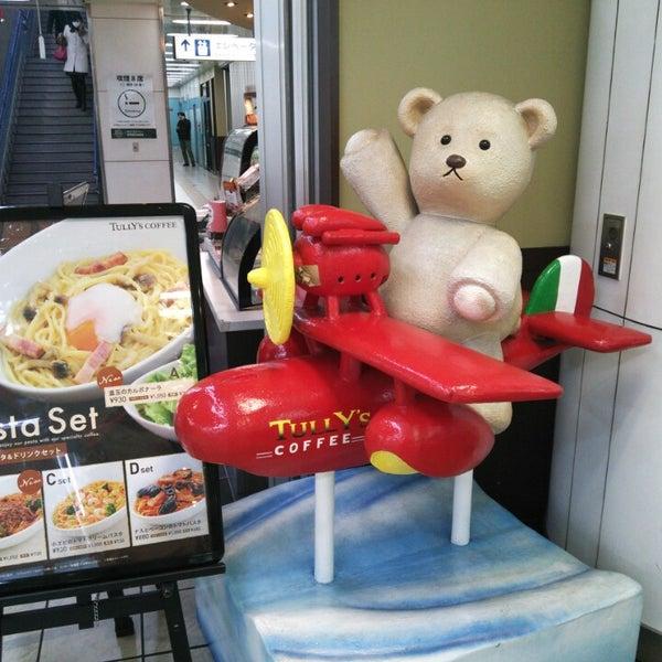 2/15/2013にjujurin 0.がTULLY'S COFFEE 京急羽田空港駅店で撮った写真