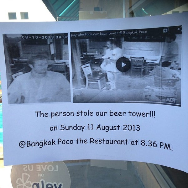 Photo taken at Bangkok Poco The Restaurant by Shaun T. on 8/17/2013