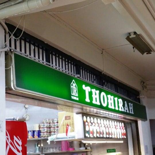 Photo taken at Thohirah Restaurant by Raja M. on 3/8/2015