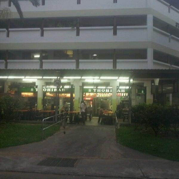 Photo taken at Thohirah Restaurant by Raja M. on 9/1/2014