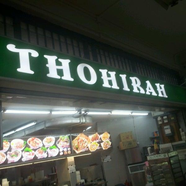 Photo taken at Thohirah Restaurant by Raja M. on 9/14/2014